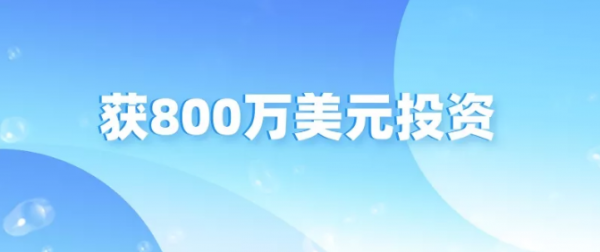 True North Financial向China Rapid Finance投资800万美元